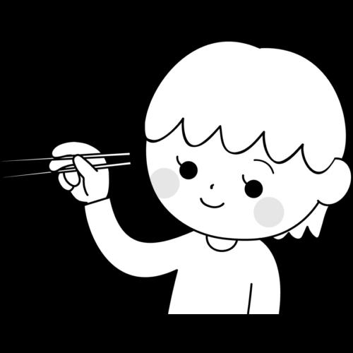 お箸 持ち方 子供 かわいい イラスト フリー 無料 白黒 モノクロ