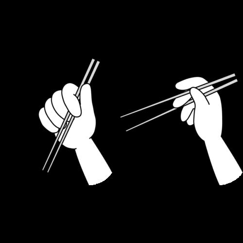 お箸 正しい 持ち方 イラスト フリー 無料 白黒 モノクロ