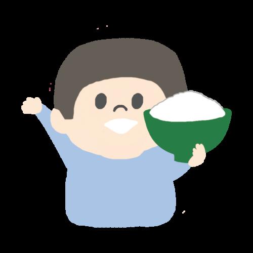ご飯 お茶碗 子供 男の子 かわいい イラスト フリー 無料